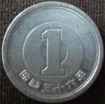 monedas de Asia - Japón -  1961 (Reverso)