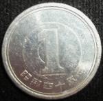 monedas de Asia - Japón -  1974 (Reverso)