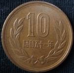 monedas de Asia - Japón -  1976 (Reverso)