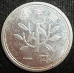 monedas de Asia - Japón -  1993 (Anverso)