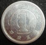 monedas de Asia - Japón -  1993 (Reverso)