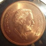 monedas de Asia - Jordania -  1978 (Anverso)