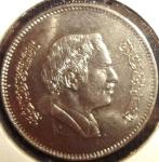 monedas de Asia - Jordania -  1984 (Anverso)
