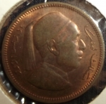monedas de Africa - Libia -  1952 (Anverso)