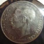 monedas de Europa - Luxemburgo -  1972 (Anverso)