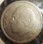monedas de Africa - Marruecos -  1980 (Anverso)