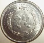 monedas de Asia - Nepal -  1987 (Reverso)