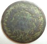 monedas de America - México -  1888 (Anverso)