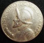 monedas de America - Panamá -  1982 (Reverso)
