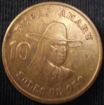 monedas de America - Perú -  1978 (Reverso)