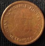 monedas de America - Perú -  1984 (Anverso)
