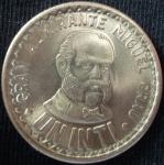 monedas de America - Perú -  1988 (Anverso)