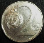 monedas de Europa - República Checa -  1993 (Reverso)