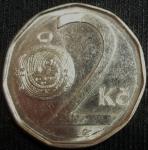 monedas de Europa - República Checa -  2001 (Reverso)