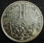 monedas de Europa - República Checa -  2003 (Reverso)
