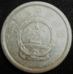 monedas de Asia - China -  1972 (Anverso)