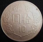 monedas de Asia - Taiwán -  1990 (Reverso)