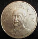 monedas de Asia - Taiwán -  1982 (Anverso)