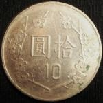 monedas de Asia - Taiwán -  1982 (Reverso)