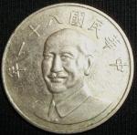 monedas de Asia - Taiwán -  1992 (Anverso)