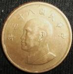 monedas de Asia - Taiwán -  1994 (Anverso)