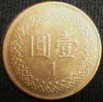 monedas de Asia - Taiwán -  1994 (Reverso)