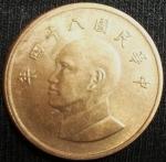 monedas de Asia - Taiwán -  1995 (Anverso)