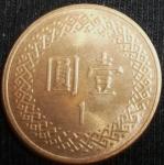monedas de Asia - Taiwán -  1995 (Reverso)