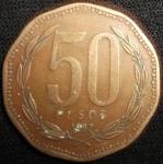 monedas de America - Chile -  1992 (Reverso)