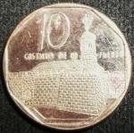 monedas de America - Cuba -  1996 (Reverso)