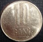 monedas de Europa - Rumania -  2011 (Reverso)