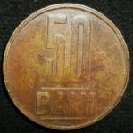 monedas de Europa - Rumania -  2009 (Reverso)