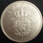 monedas de Europa - Dinamarca -  1962 (Reverso)