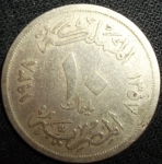 monedas de Africa - Egipto -  1938 (Reverso)