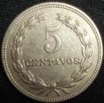 monedas de America - El Salvador -  1972 (Reverso)