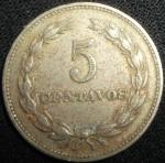 monedas de America - El Salvador -  1974 (Reverso)