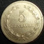 monedas de America - El Salvador -  1977 (Reverso)