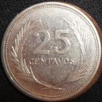 monedas de America - El Salvador -  1993 (Reverso)