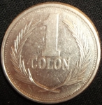 monedas de America - El Salvador -  1994 (Reverso)