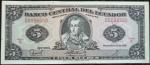 monedas de America - Ecuador -  1988 (Anverso)