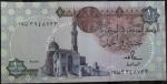 monedas de Africa - Egipto -  1986-1987 (Anverso)