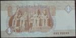 monedas de Africa - Egipto -  1986-1987 (Reverso)