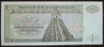 monedas de America - Guatemala -  1988 (Reverso)