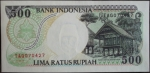monedas de Asia - Indonesia -  1992 (Reverso)