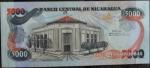 monedas de America - Nicaragua -  1985 (Reverso)