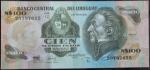 monedas de America - Uruguay -  1987 (Anverso)