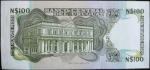 monedas de America - Uruguay -  1987 (Reverso)