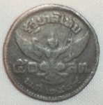 monedas de Asia - Tailandia -  1946 (Reverso)