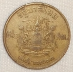 monedas de Asia - Tailandia -  1957 (Reverso)