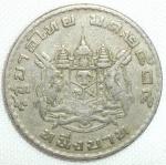 monedas de Asia - Tailandia -  1962 (Reverso)